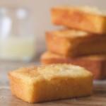 Delicious Lemon Syrup Mini Loaves